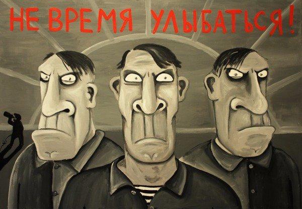 """Боевики находятся в состоянии полной боеготовности. Подразделения """"МВД"""", """"МГБ"""" и """"военной полиции"""" переведены на казарменное положение , - ИС - Цензор.НЕТ 3497"""