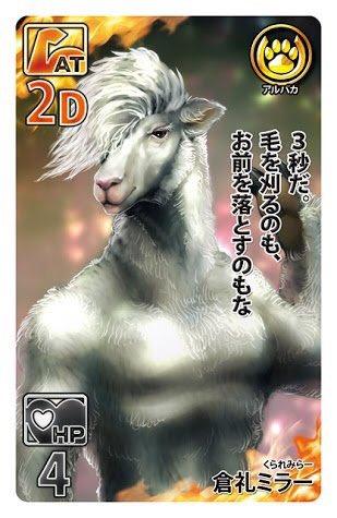 きのう、「男前動物園」ってゲームで遊んだんだけどとても面白かった!🐯誰かやってる人いないかなーー! …