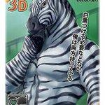ムッキムキやぞw男前動物園というゲームがマジイケメンすぎて惚れる!