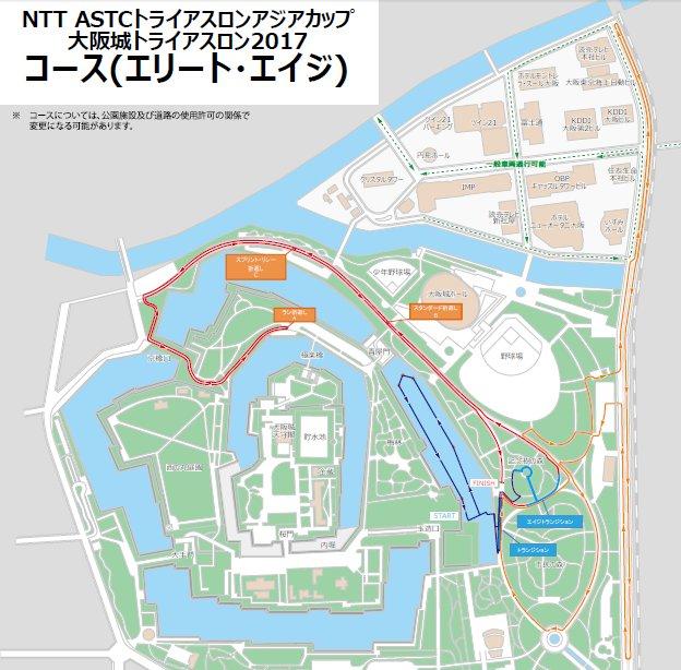 大阪城の外堀を泳ぐ?!!!(@Д@;)マジで?大阪城トライアスロン2017大会だそうですよ、みなさん!ガチの大会みたいですよ!自信のある方は...
