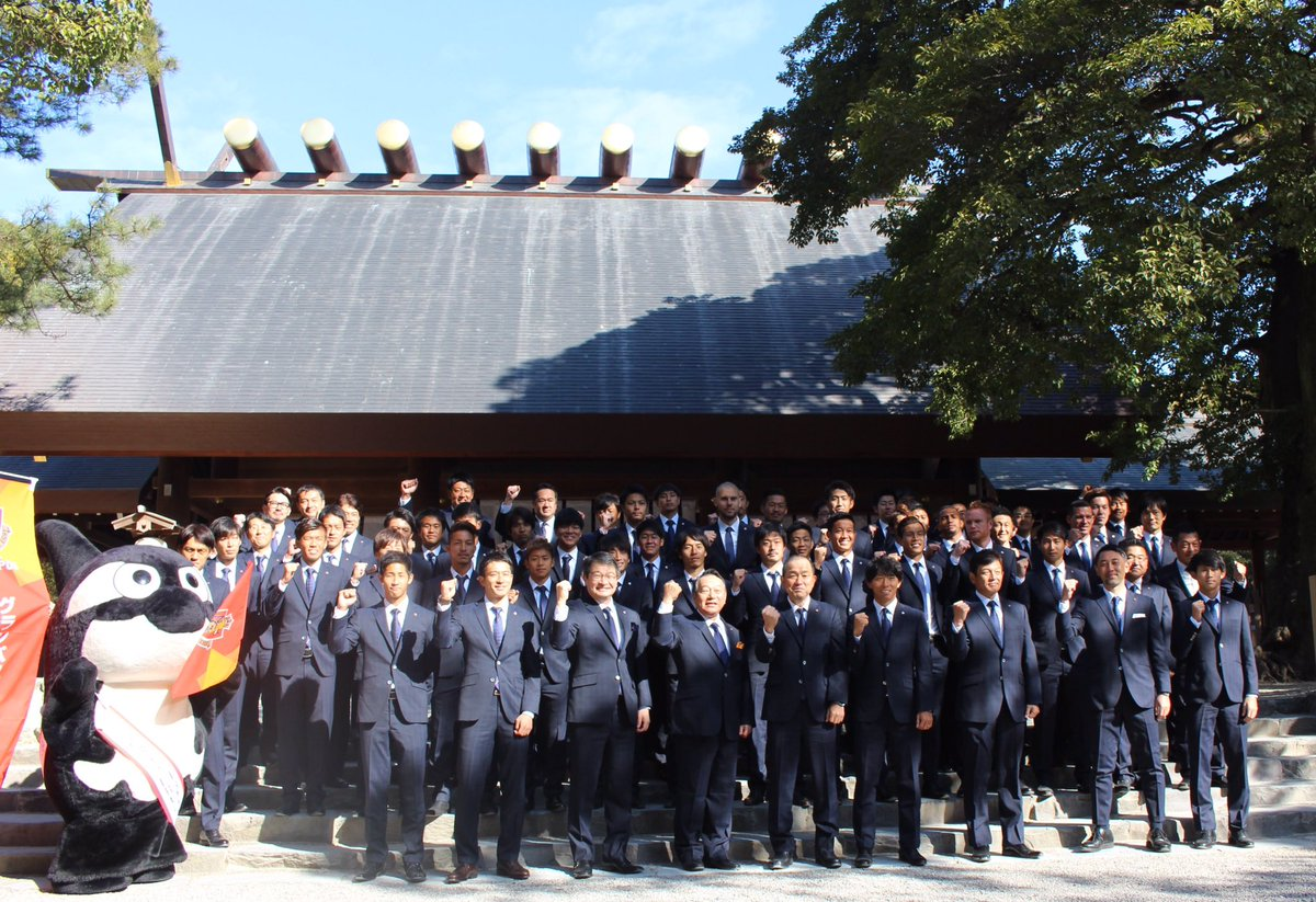 上春の天候に恵まれた今朝、織田信長公が勝利を飾った桶狭間の戦いの前に訪れた熱田神宮にて、チーム全員で…