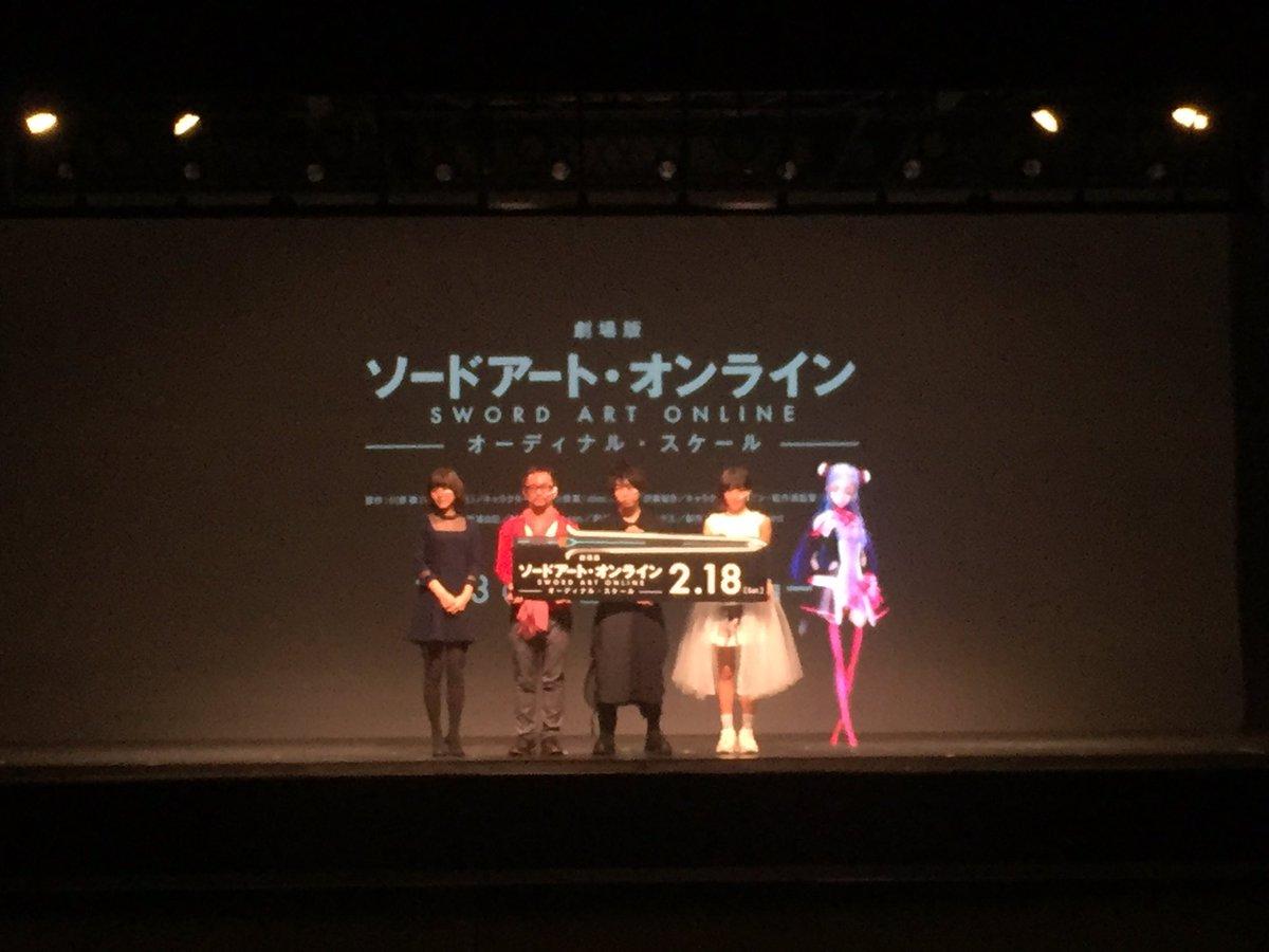 Sword Art Online × Wizard Yoichi Ochiai Augmented …