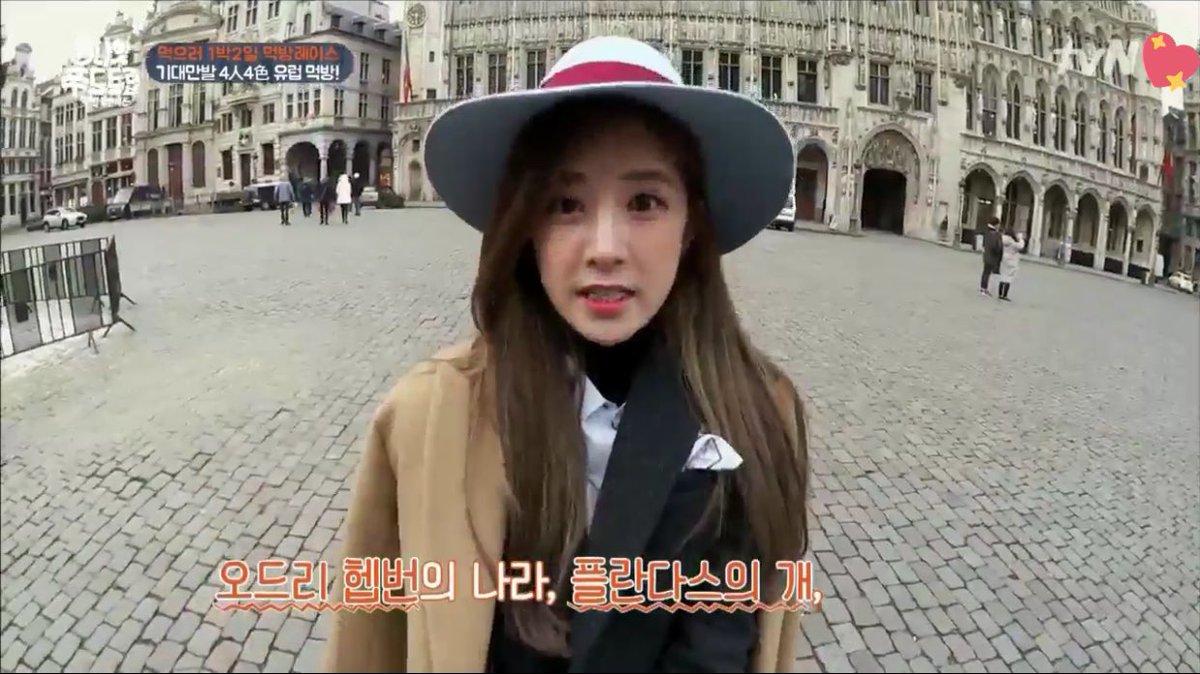 Chorong News On Twitter Caps 170215 Chorong At Apinkpcr Olive