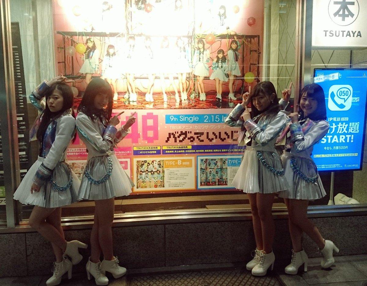 広報部【ご挨拶まわり5】 最後はTSUTAYA天神駅前福岡ビル店さんへ! 店内の壁にメッセージを書い…