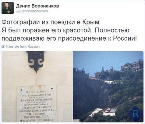 Кремль среагировал по-сталински быстро - Цензор.НЕТ 7795