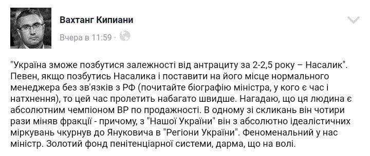 Сегодня СНБО рассмотрит вопрос о неотложных мерах по нейтрализации угрозы энергетической безопасности Украины, - Порошенко - Цензор.НЕТ 8200