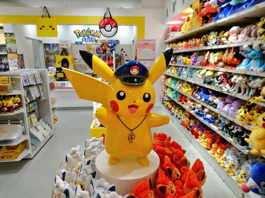 Pokemon Store Kagoshima Ferris Wheel Ride Mit Pikachu Man Beachte Das Herz Im Letzten Bild Valentinesday2017pictwitter O6y6Fv3F03
