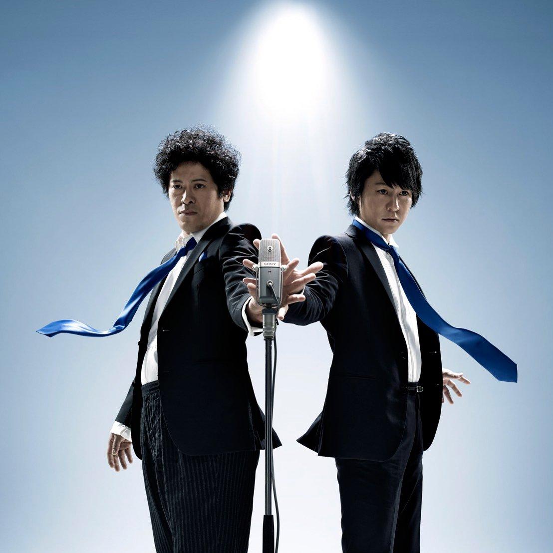 今年もやるよ! 流れ星の全国ツアー「星屑伝説」!  7/16沖縄からスタート! 神奈川、石川、長野、…