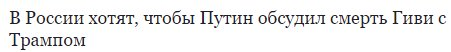 """""""Гиви - герой, Украина - террорист"""", - боевики проводят активную пропаганду в школах оккупированного Донбасса - Цензор.НЕТ 2057"""