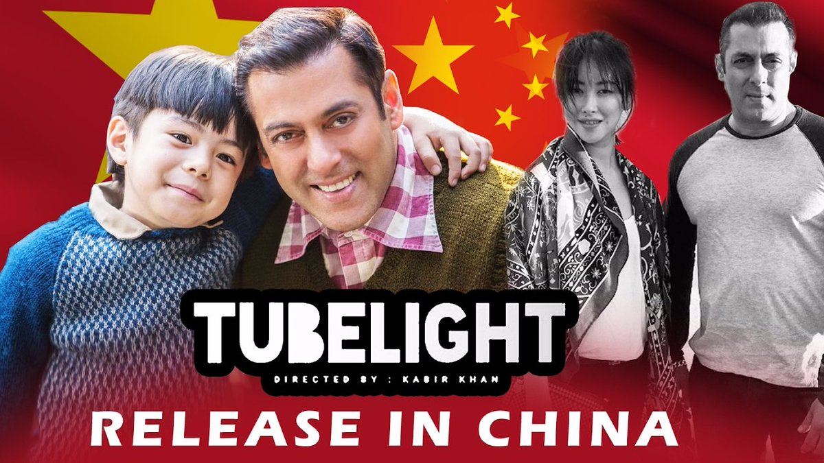 Bollywood Spy @BollySpy 8h8 hours ago #SalmanKhan's #Tubelight Will Be The  First Indian Film To Release In #China Along With #India Release Watch Out  ...