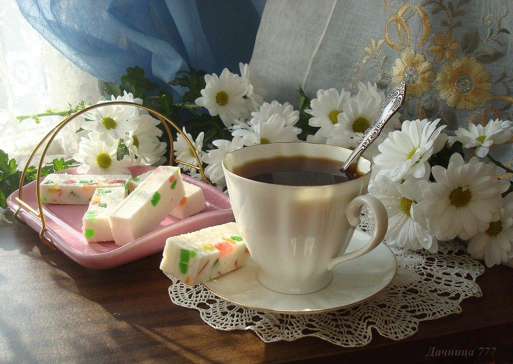 Открытки доброго утра и хорошего дня душа моя