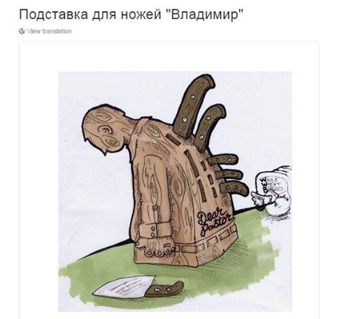 С оккупированной Луганщины на оплату водоснабжения перечислено 20 млн грн, - Олифер - Цензор.НЕТ 6978
