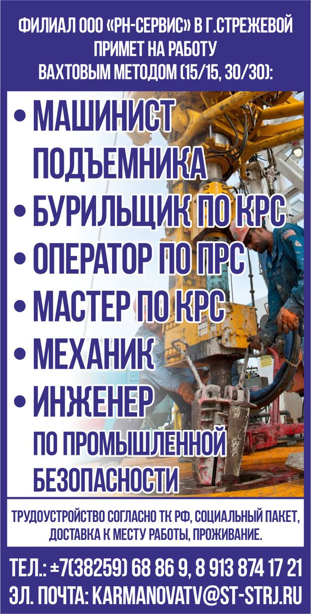 прически устроиться на работу в якутию магазинов Хабаровска других
