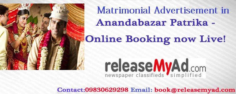 E Paper Anandabazar Patrika Pdf