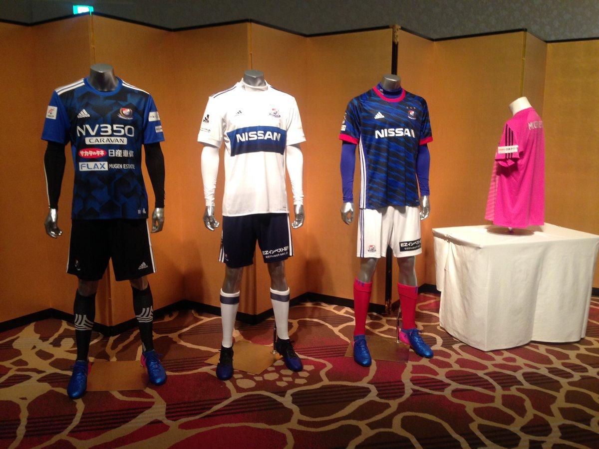 本日、ホームタウンやスポンサー企業の関係者様を招き、シーズン開幕前恒例となっている「横浜F・マリノス…