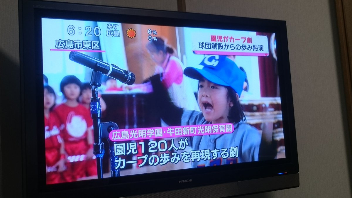【朗報】広島県 幼稚園からカープの洗脳教育を行う