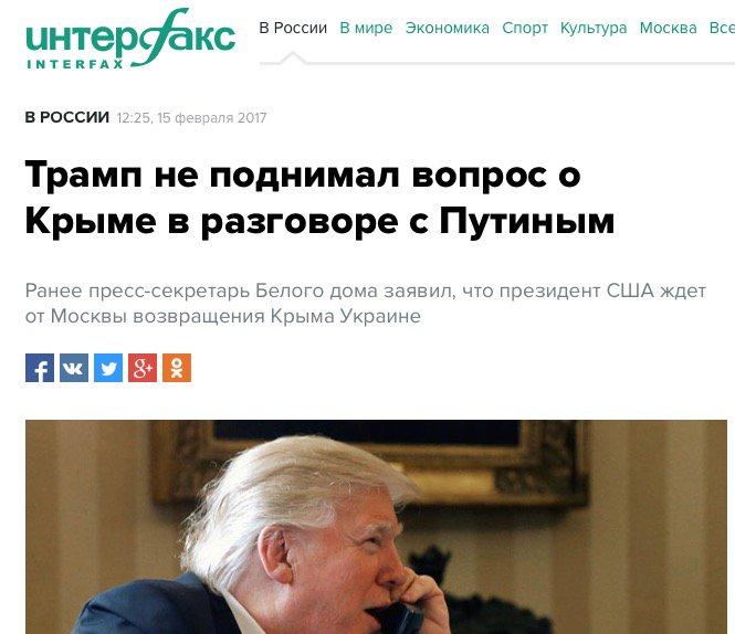 Надежды нынешней американской администрации на ядерное разоружение России напрасны, - глава МИД Польши Ващиковский - Цензор.НЕТ 7328