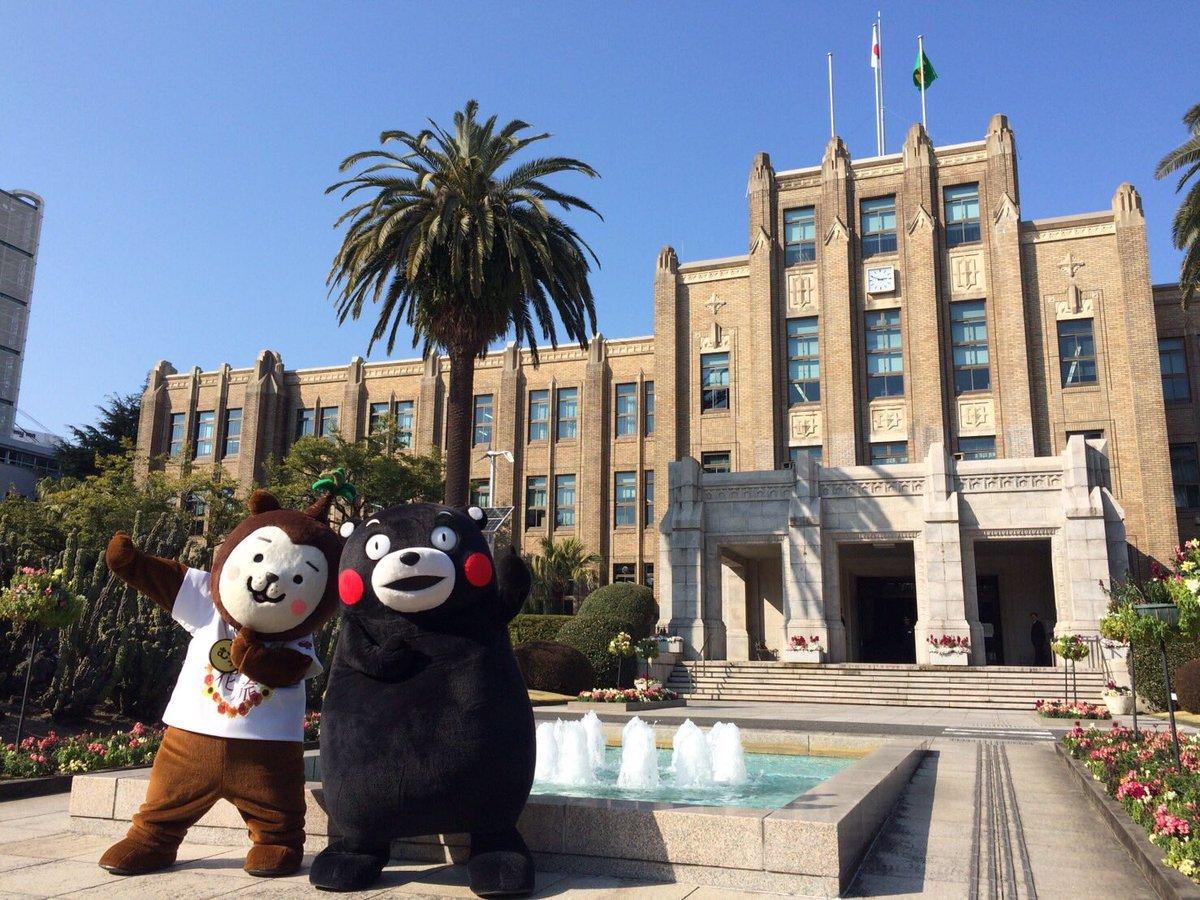 『くまもとから元気をプロジェクト!』、『くまもとから感謝をプロジェクト!』で宮崎県庁におじゃましたモ…