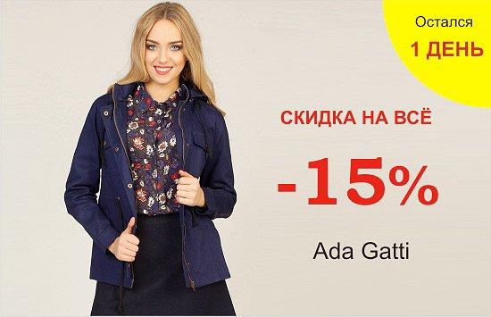 интернет магазин одежды недорогой с бесплатной доставкой без предоплаты