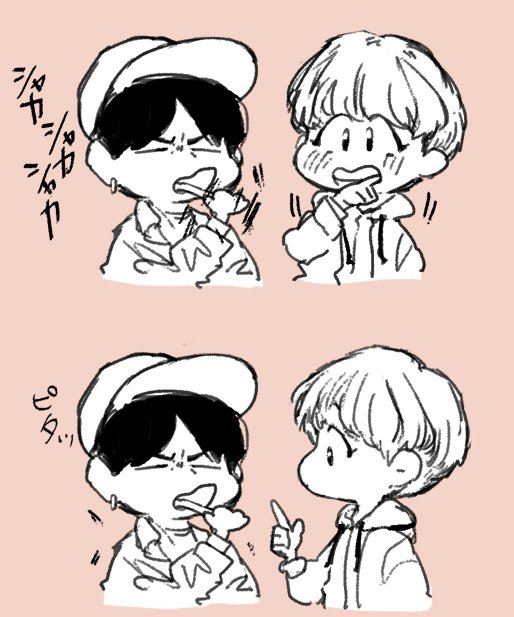 RPS⚠️⚠️⚠️yoonseok/ よだれをつけることを四捨五入にした wiping your s…