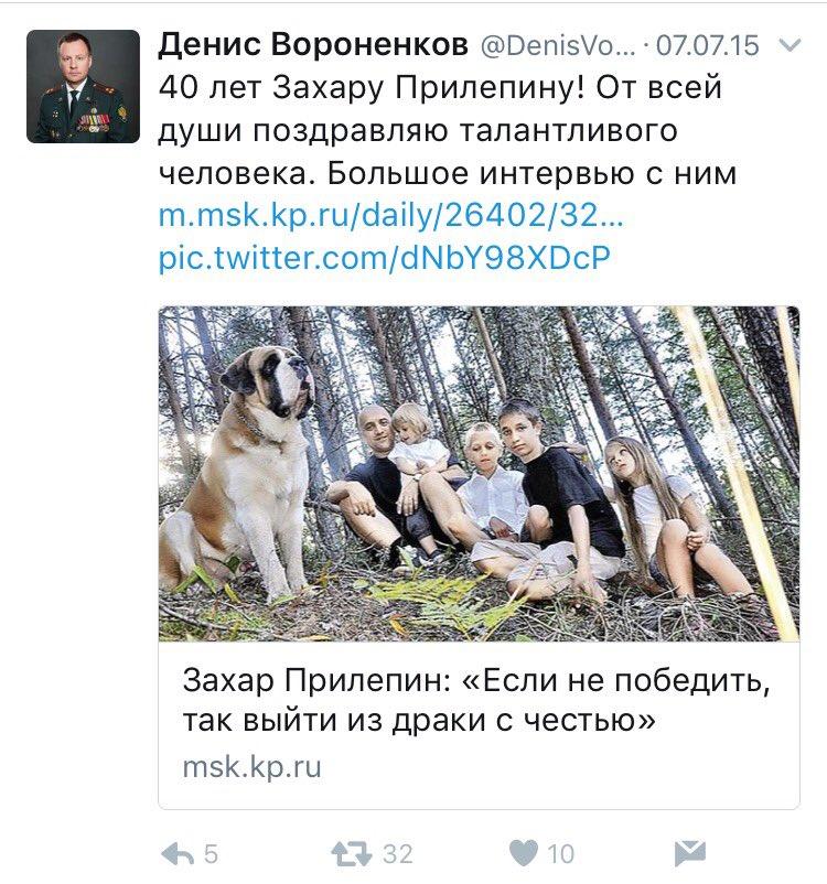 Сурков был против аннексии Крыма, - экс-депутат Госдумы РФ Вороненков - Цензор.НЕТ 8542