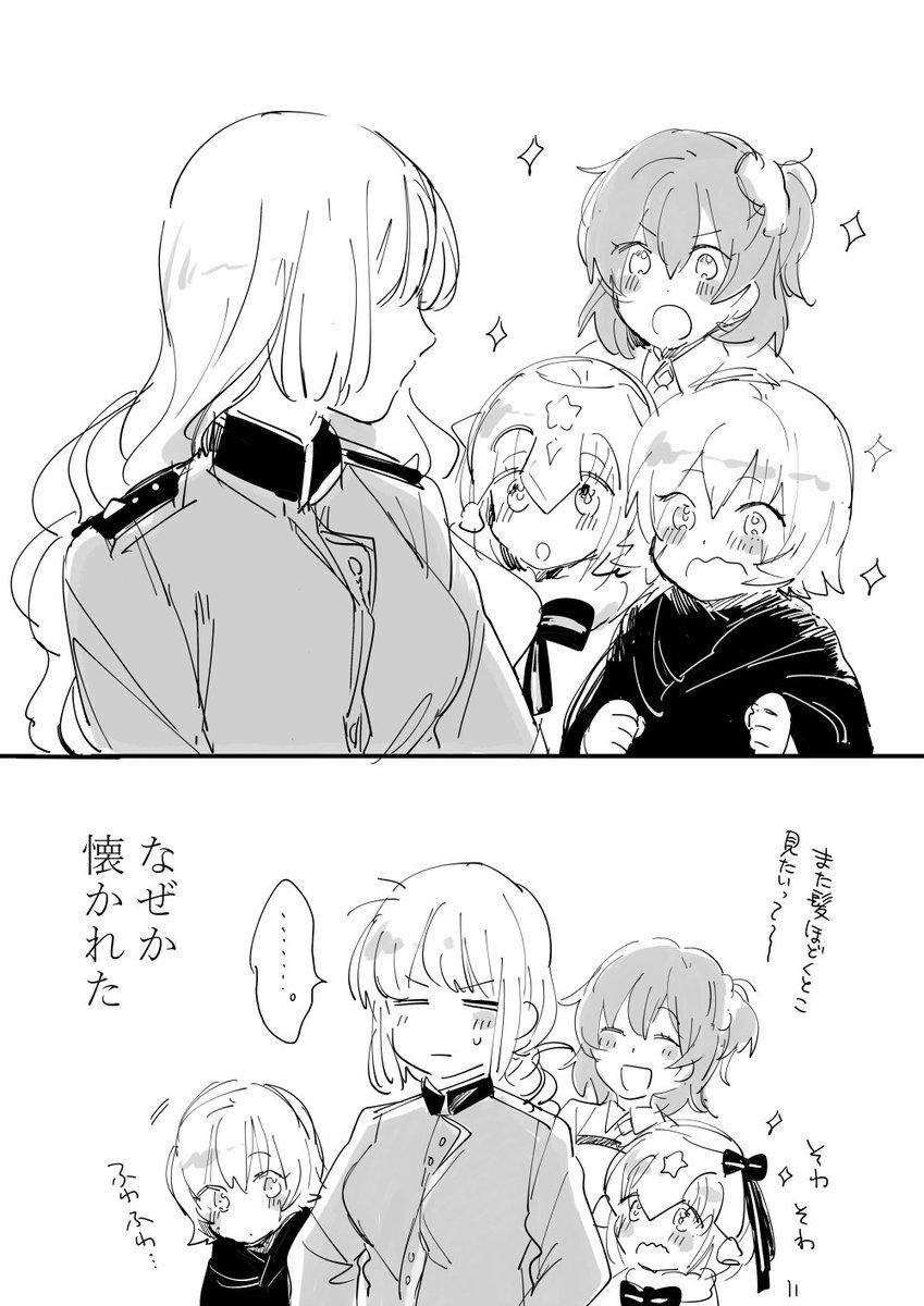 きゃ~婦長~髪の毛ほどいて~!!