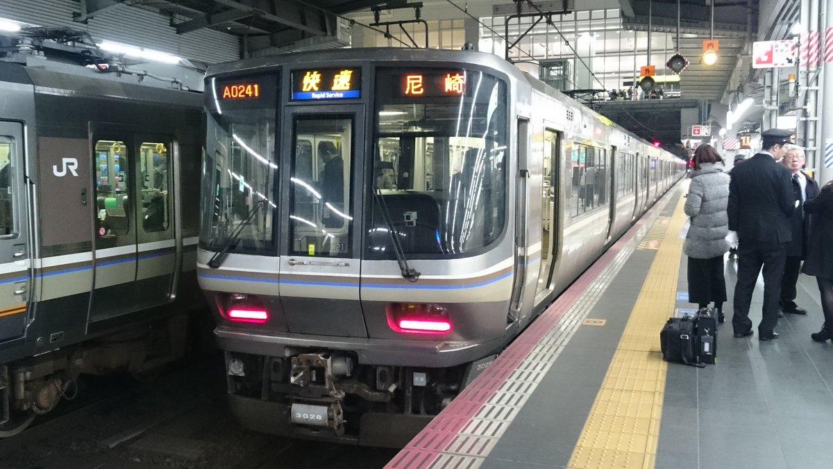 人身事故 神戸