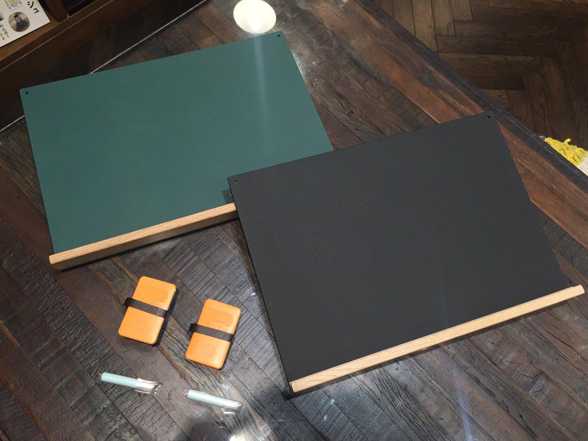 このあと21時からTwitter企画「#全力スキマツイッチ」第4弾!  今回はミニ黒板を用意してみま…