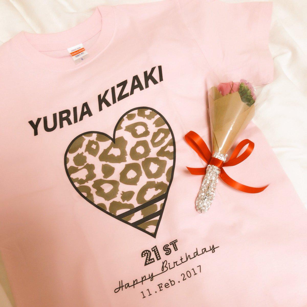 💕愛する木崎ゆりあちゃんの生誕Tシャツのデザインをさせて頂きました💕私からゆりあへ愛を込めて🎁デザイ…
