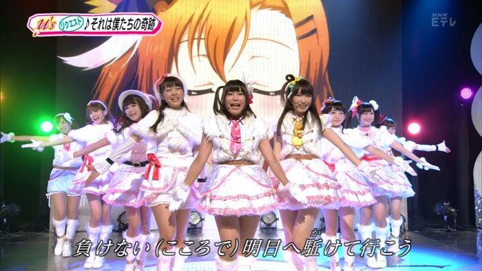 【2月16日】 2015年の今日、NHK Eテレ『Rの法則』にμ'sが生出演しました。  番…