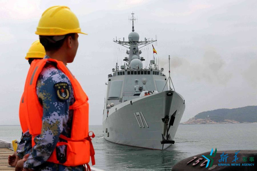 China: Three Chinese Navy Vessels are heading out for a far-sea training in the waters of the South China Sea.