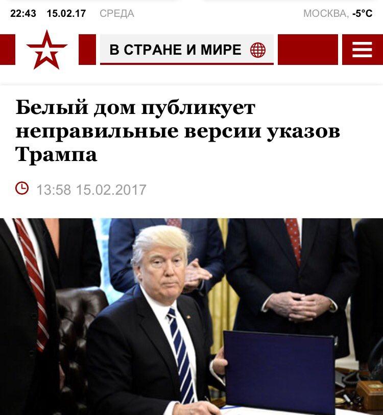 В Конгресс США внесен законопроект, который ограничивает возможность Трампа снять санкции с России - Цензор.НЕТ 9027