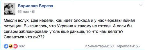 Окончательный вариант пенсионной реформы еще не готов, - вице-премьер Розенко - Цензор.НЕТ 7731