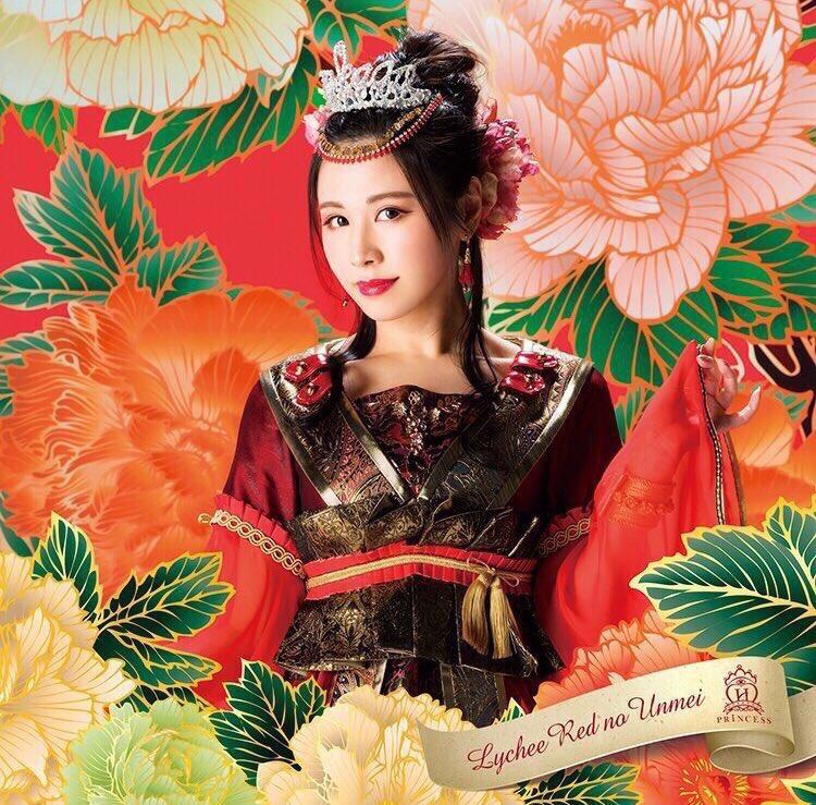 2/15発売放課後プリンセス #ライチレッドの運命  オリコンデイリーランキング ❤️7位❤️ を獲…