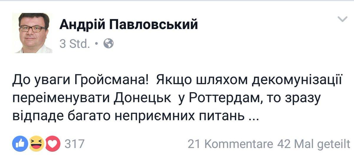 Россия и представители ОРДЛО особенно активно прибегают к манипуляциям в вопросе выборов на Донбассе, - Айвазовская - Цензор.НЕТ 1085