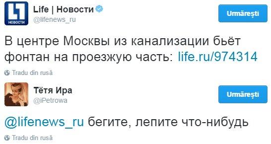 Публикации фейков в СМИ мешают наладить отношения с Россией, - Трамп - Цензор.НЕТ 9025