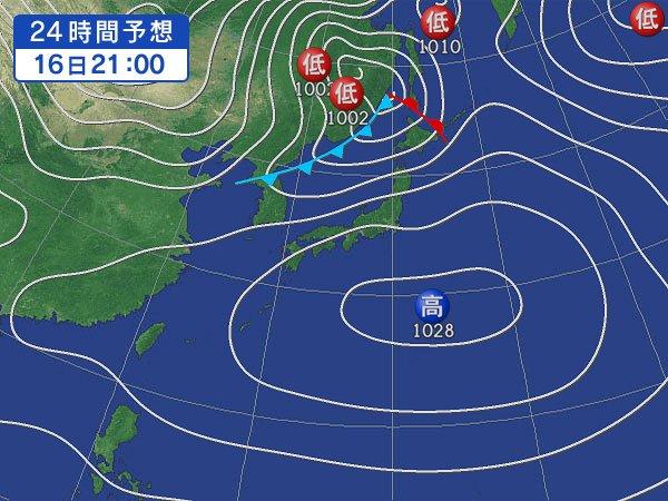 【きょう2月16日は「天気図記念日」】 1883(明治16)年の2月16日、日本で初めて天気図が作ら…