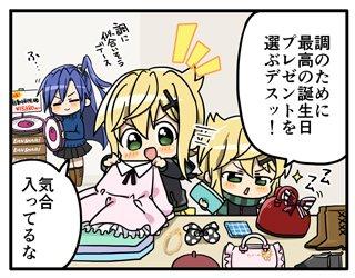 月読調さん、お誕生日おめでとうございますッ! symphogear.bushimo.jp/speci…