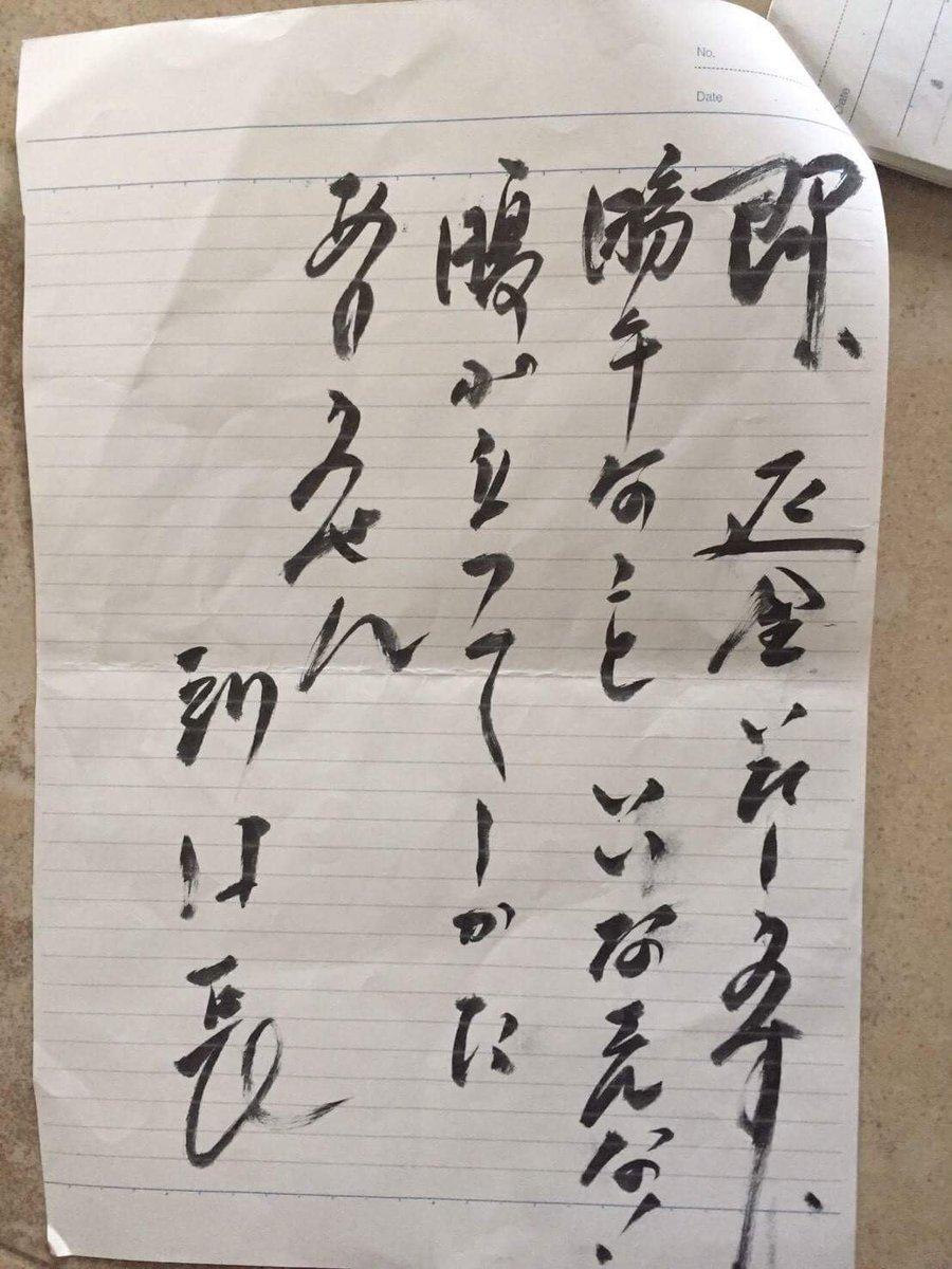 退園者からの聞き取り。「・・・心中韓国人と中国人は嫌いです。お母さんも日本に嫁がれたのなら日本精神を…