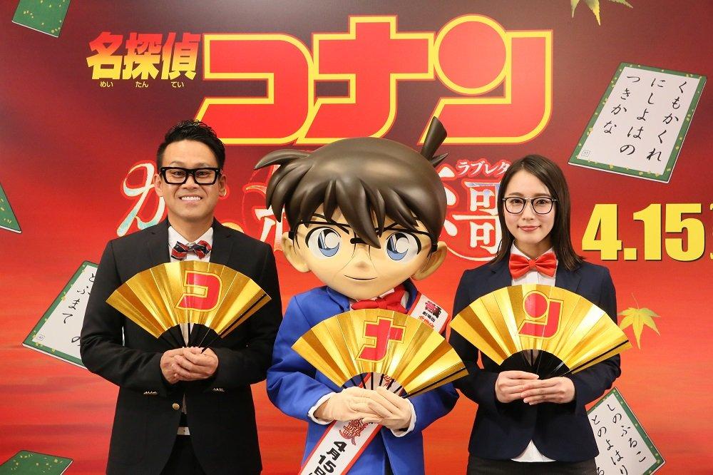 【ゲスト声優決定!!】 今作のゲスト声優は宮川大輔さん&吉岡里帆さんに決定!  関西出身のおふたりが…