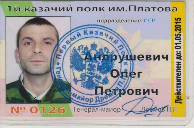 Сурков был против аннексии Крыма, - экс-депутат Госдумы РФ Вороненков - Цензор.НЕТ 8189