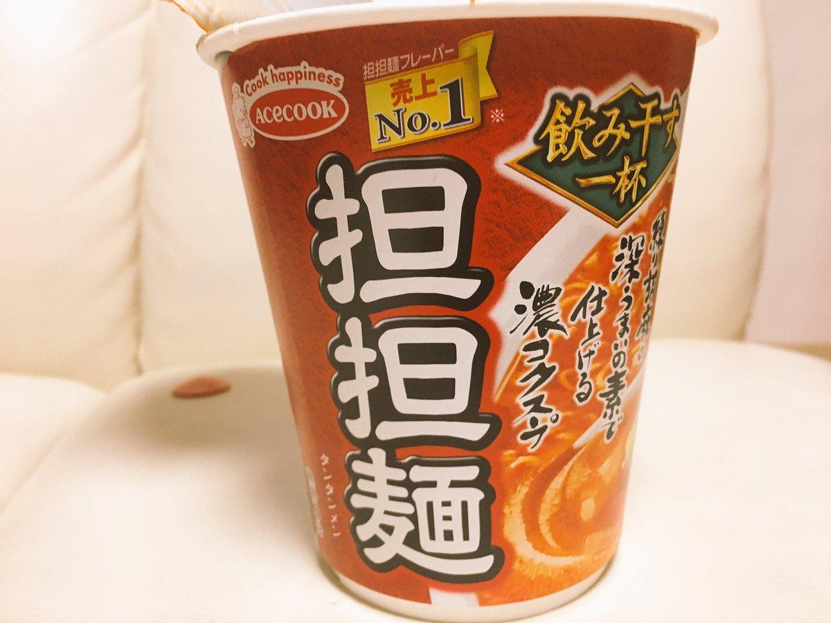 僕はとてもカップ麺が好きなんです。 調子乗ってた時は一週間毎日カップ麺食ってた時もあったくらい。  …