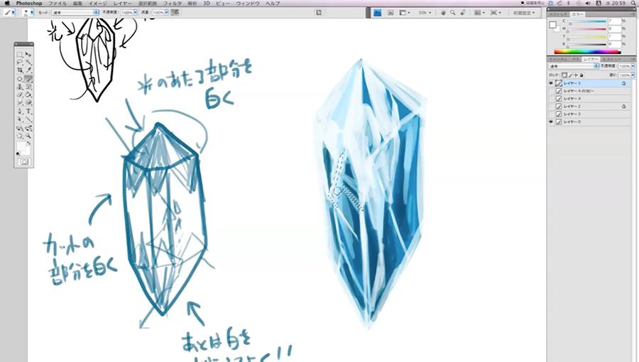 お絵かき講座パルミー On Twitter クリスタルや宝石の描き方について