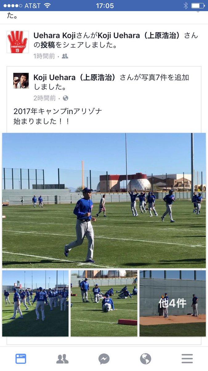公式フェイスブック に載ってますよ (^-^)   今日から始まりました