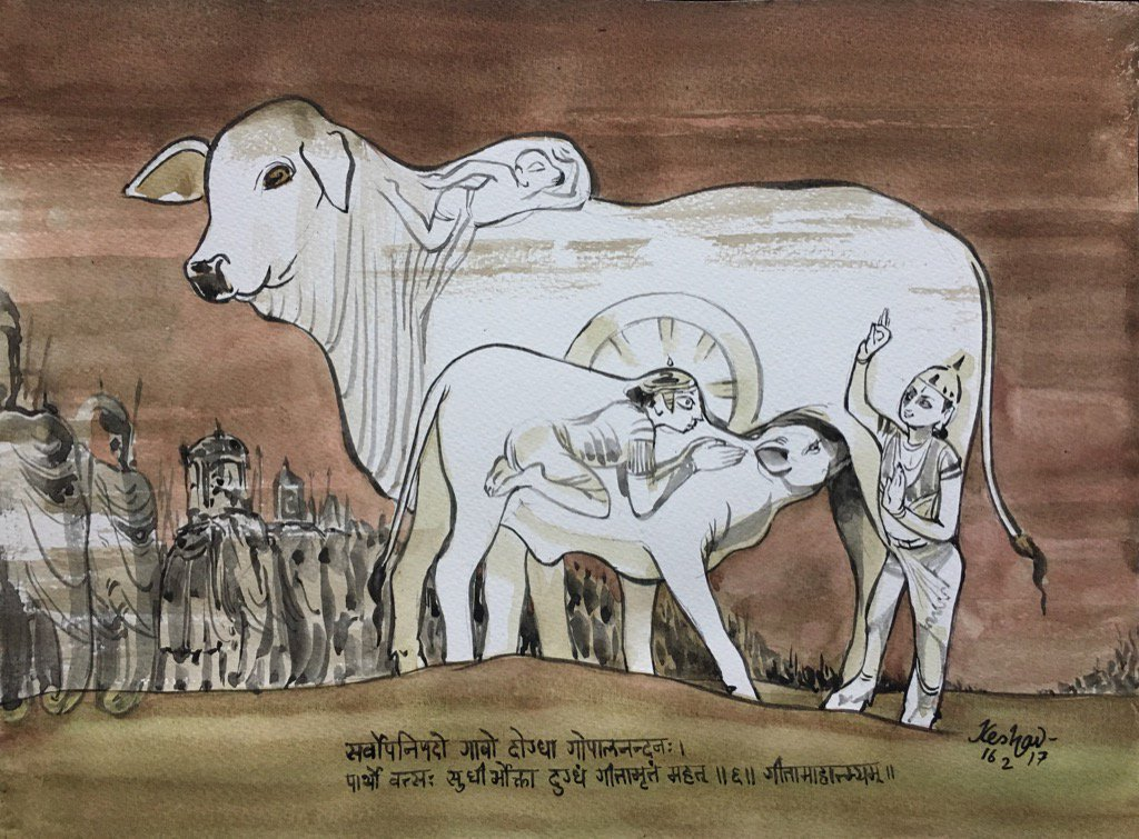 'Upanishads are the cow. Arjuna is the calf — Krishna milks the nectar of Gita.' - Gita mAhAtmyam #krishnafortoday https://t.co/xZvkh8L5lp