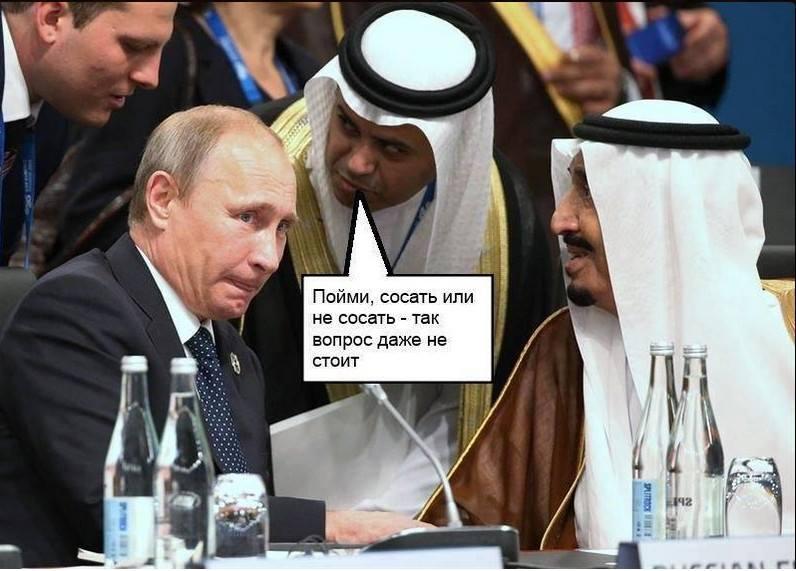 """Порошенко наградил именными пистолетами """"Форт-12"""" премьеров Кувейта и Катара - Цензор.НЕТ 3101"""
