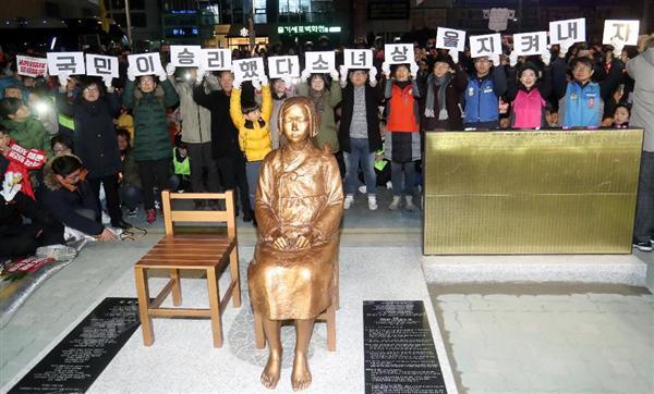 """【韓国自治体と友好協定へ】韓国の「反日」地方が主役 慰安婦像・教科書採択で""""前科""""も 性善説の締結、…"""