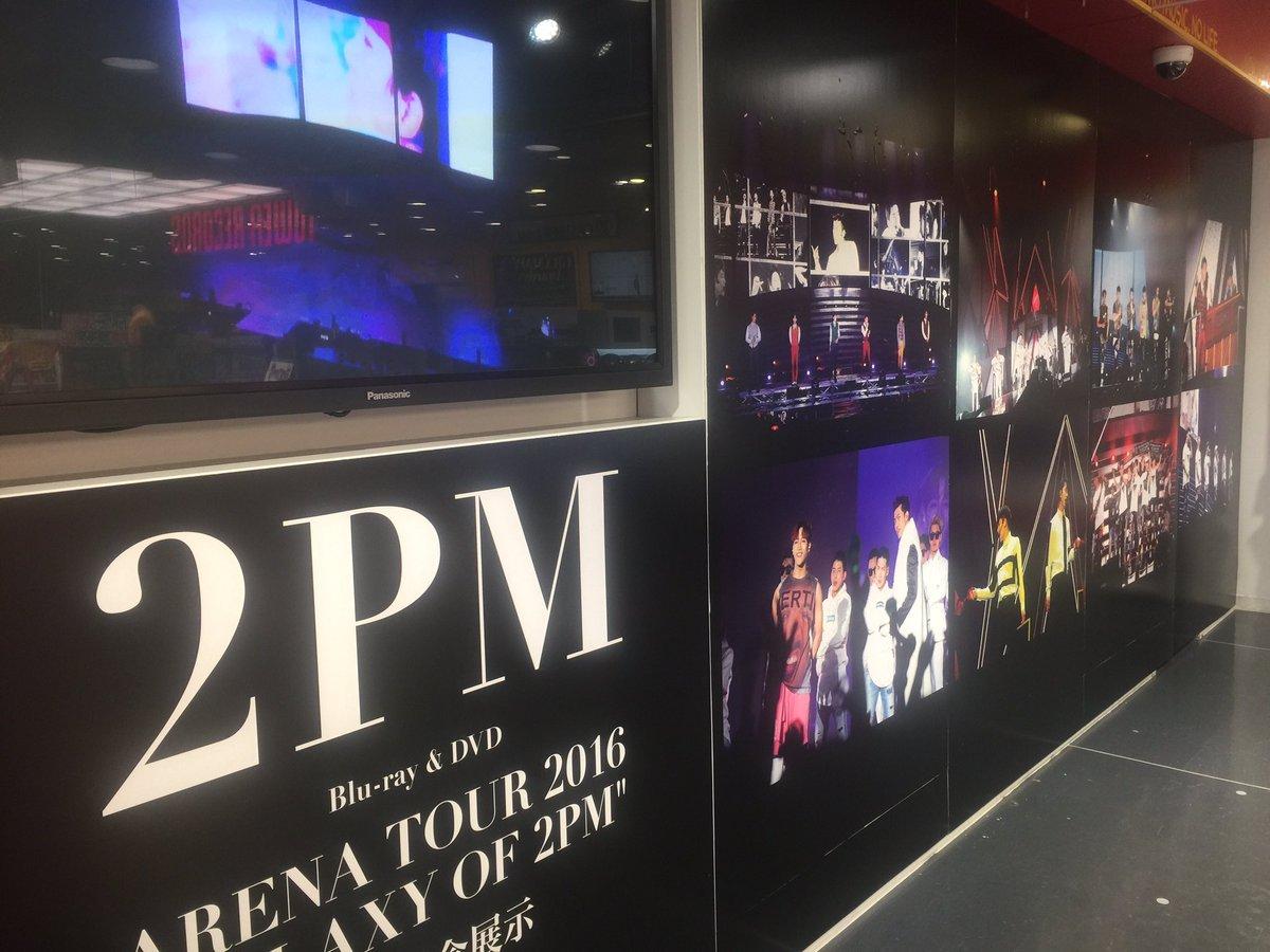 【2PM】『2PM ARENA TOUR 2016 GALAXY OF 2PM』発売記念特大パネル展…