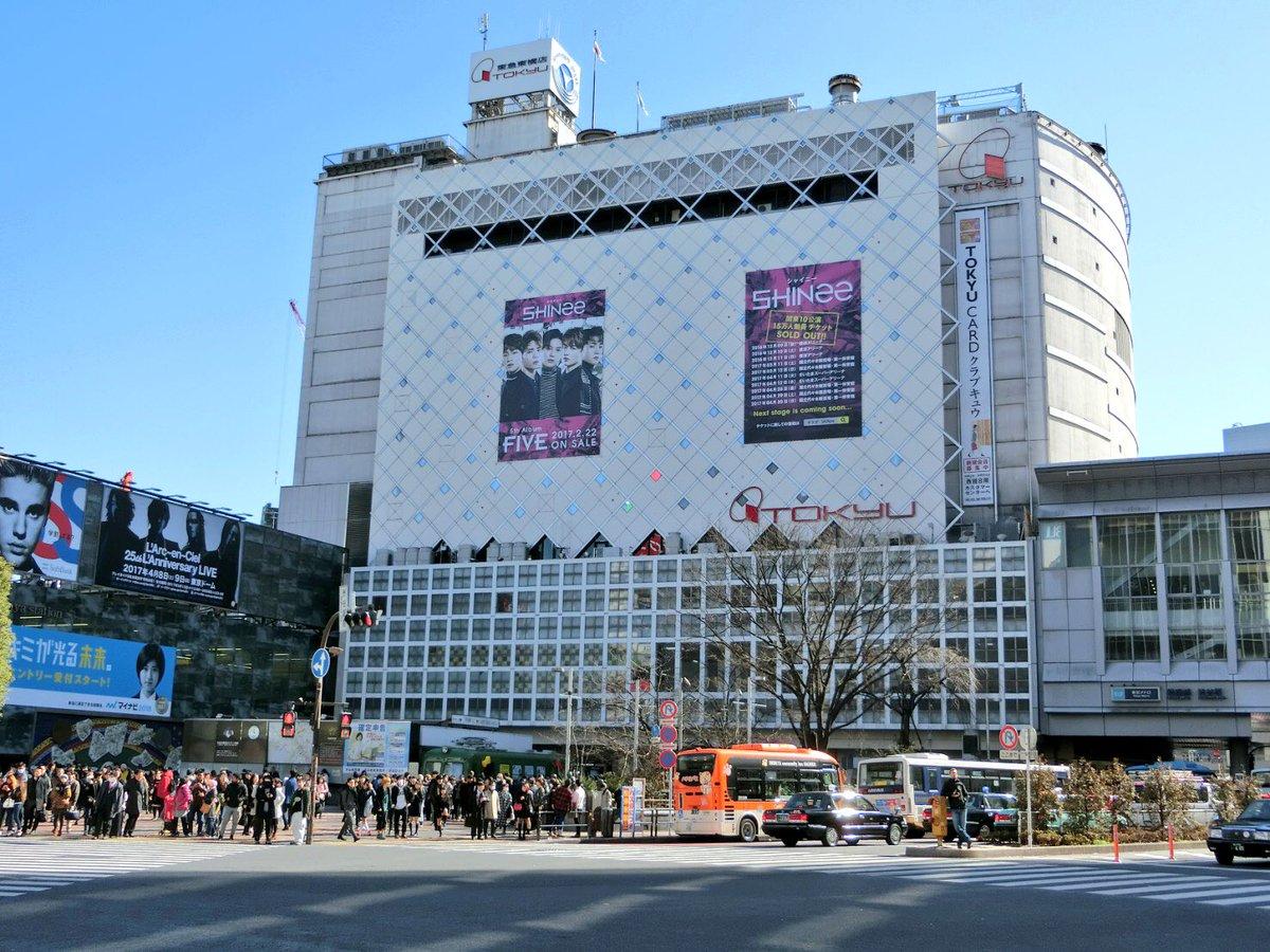 街中の色々なところに #SHINee 登場!! ぜひ皆さんも探しに行ってみてくださいね~♪もうすぐ5…