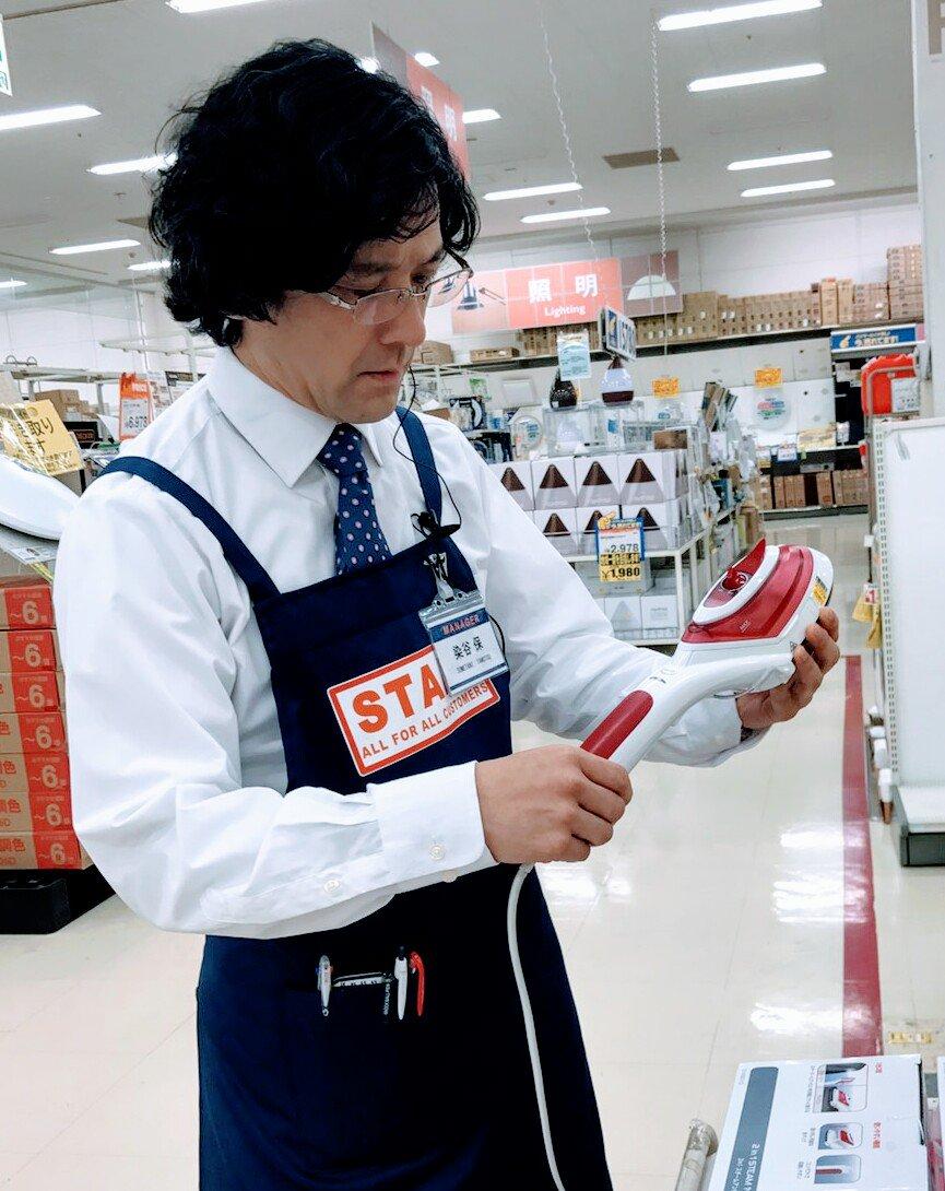 多摩美の近くのホームセンター店長の染谷です。いよいよ今夜11:59、読売&日本テレビ系ドラマ「増山超…